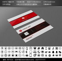 二维码创意名片设计