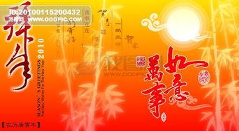下载 万事如意图片下载 新年素材 过年 春节 喜庆 庆祝 虎年 节日 2010 ...