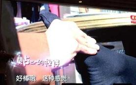 谢霆锋为范冰冰揉脚-锋味 回归高大上 谢霆锋国外夺众女星 第一次
