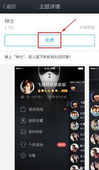 手机QQ名片怎么弄?