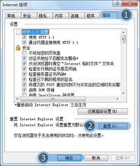 为什么教务管理系统网页都打不开,而进QQ空间一点都不卡 注 这个时...