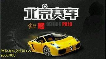 北京赛车PK10冠亚加减公式