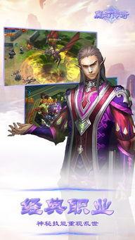 魔幻传奇手游下载 魔幻传奇手游官方最新版 v1.3.58 嗨客手游站