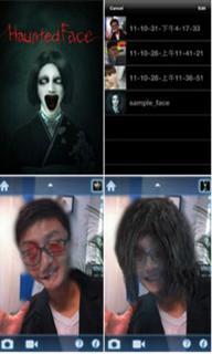 恐怖鬼脸生成工具安卓版 恐怖鬼脸生成工具手机版V1.0下载