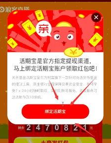QQ红包在哪里、QQ红包怎么抢、QQ红包攻略