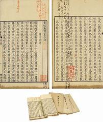 拍卖以古为尚、以文入道的整体定位是一脉相承的.   全国古籍藏家关...