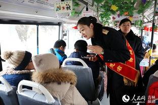 长春站爱心护送残疾大学生安全踏上回家路