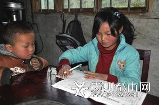 在探索文明校园建设的过程中,益州小学不断赋予文... -绥阳一留守儿...