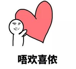 韩语我爱你怎么说