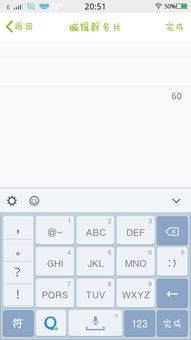 手机QQ群名片竟然显示我的手机号,怎么样才能关掉 用手机