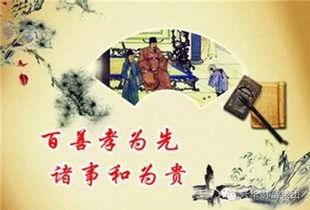 母亲节中国历史上最伟大的7位母亲