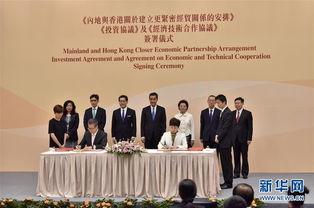 ...CEPA 投资协议 和 经济技术合作协议