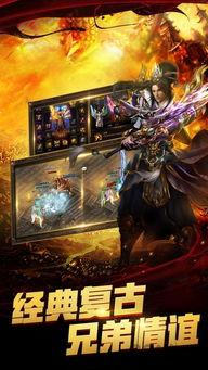 九游王战传说游戏下载 王战传说九游版下载v3.10.2 安卓版 2265手游网