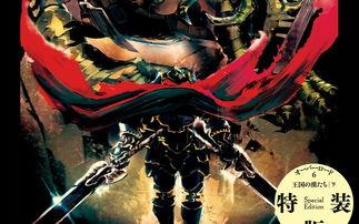 ...VERLORD不死者之王广播剧漆黑英雄传-穿越轻小说的全部相关视频 ...