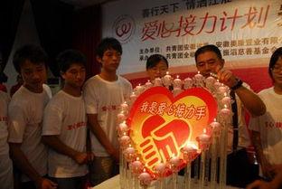 红蜻蜓冠名第六届品牌中国高峰论坛