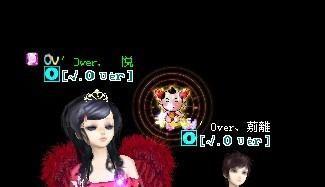 QQ炫舞怎么修改名字