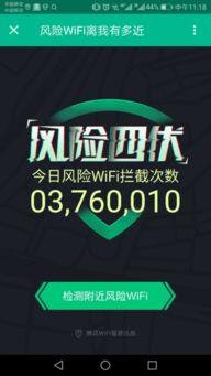 手机QQ清空聊天记录怎么恢复