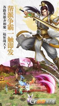 洪荒传手游官方下载 洪荒传官方版下载1.0安卓版 西西安卓游戏