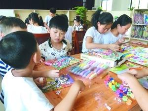 让农村孩子暑假生活更 文化