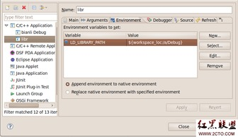 mantis添加状态-新加一个环境变量,名称必需是LD_LIBRARY_PATH,值为动态链接库...