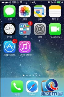升级了iOS7系统,但是却没法让还未升级iOS7的网友了解该系统的真...