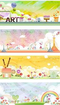 ...园卡通图片素材下载 儿童乐园卡通背景素材 儿童乐园卡通模板下载 ...