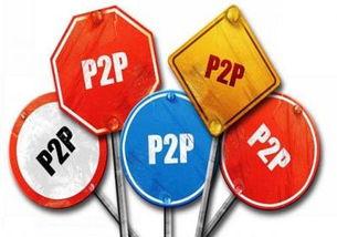2017年跑路的p2p平台
