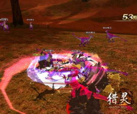 经典魔幻游戏 猎灵 屠杀六界谁是强者