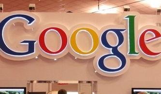 中国评论新闻 谷歌两大亚洲数据中心开始运行