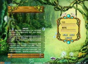 17173网络游戏 佣兵传说 专区