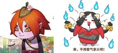阴阳师古笼火和座敷童子哪个才是供火之王
