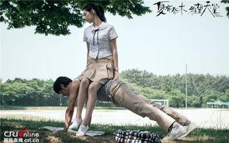 夏有乔木 雅望天堂》将于8月5日全国上映.今日,片方发布了由韩庚...