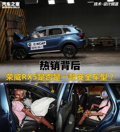 5544超碰cao-或许没有什么能够阻挡国内消费者对SUV车型的持续追捧了,从11月份...