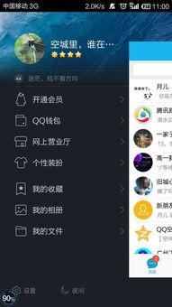 手机QQ 接收的文件视频在哪里可以找到