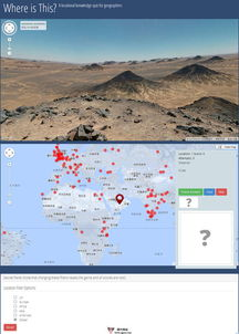 如何发布谷歌离线地图