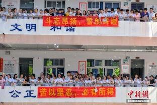 ...南华侨中学举行一年一度的