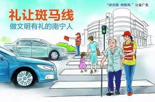 开车如何正确的避让行人?
