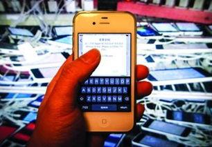 苹果手机被盗后有人来要ID,不骗财只为解锁销赃