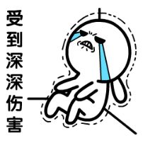 金木研头像白发【推荐】-趁着如此浪(nue)漫(xin)的节日,让你们感受一下新媒体小编有多...
