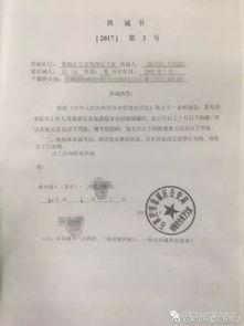 4G单兵执法记录仪