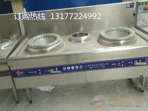...洛阳宜阳县酒店厨房设备配件大全
