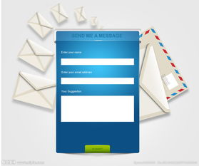 邮件登陆界面设计图片
