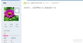 手机QQ厘米秀邀请码分享 不再开新帖,请在本主题回复