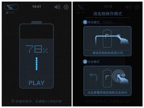 腾讯手机管家官方下载 qq手机管家iphone版v4.4 腾牛苹果网