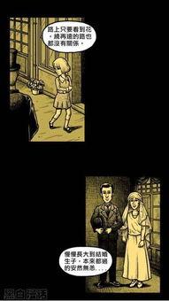1、正太、萝莉、腐女、腹黑攻、御姐、傲娇大触、各路大神开趴体,...