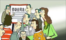国总工会20日正式公布了《行业性... 而不能由企业单方制定.   对此您...