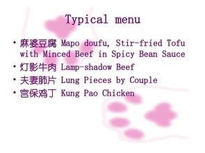 How to do Chinese tofu?