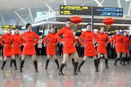 沈阳空姐机场上演快闪 曼妙舞姿律动春运
