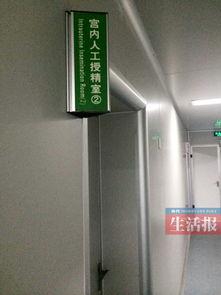 潜水 本地捐精QQ群 男记者 卧底 探秘地下捐精