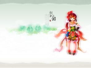 缥缈逍遥游-Qu247 飘渺西游 圆你童年梦想